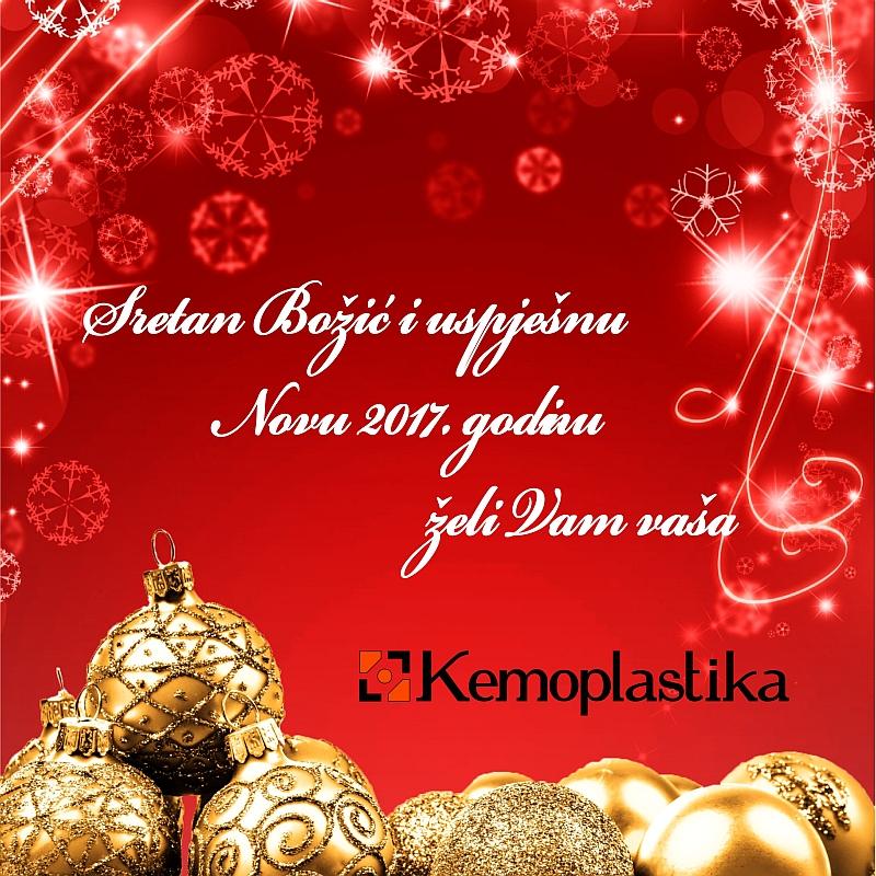 Čestitka 2017